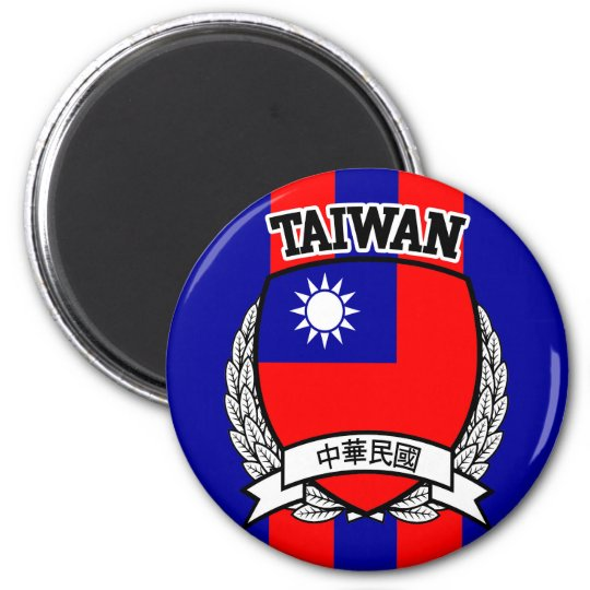 Taiwan 6 Cm Round Magnet