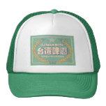 Taiwan Beer Mesh Hats