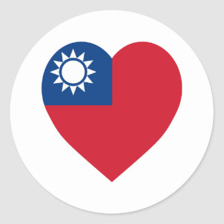 Taiwan China Flag Heart Classic Round Sticker