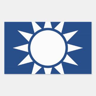 Taiwan Coat of Arms Rectangular Sticker