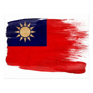 Taiwan Flag Postcards