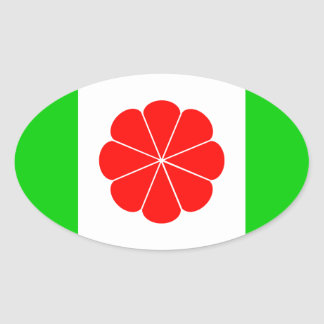 Taiwan independence flag oval sticker