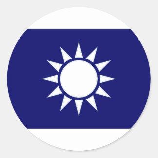 Taiwan Naval Jack Classic Round Sticker