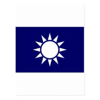 Taiwan Naval Jack Postcard