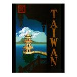 Taiwan Postcard