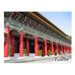 Taiwan red columns postcards
