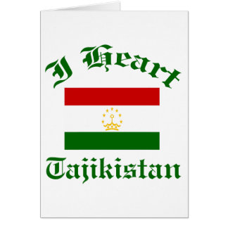 Tajikistan design greeting cards