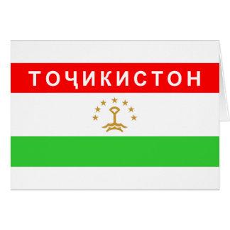 Tajikistan flag cyrillic country text name greeting cards