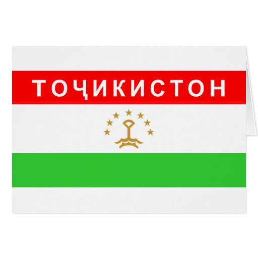 Tajikistan flag cyrillic country text name greeting cards