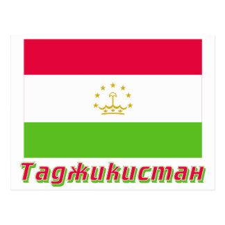 Tajikistan Flag with name in Russian Postcard