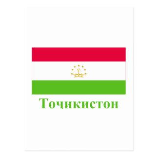 Tajikistan Flag with Name in Tajik Post Cards