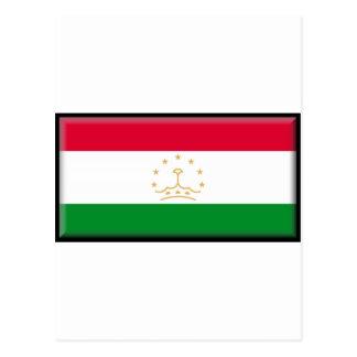 Tajikistan Postcards