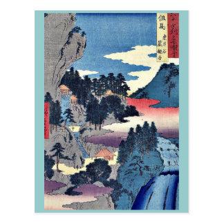 Tajima by Ando, Hiroshige Ukiyoe Postcard