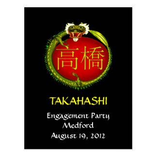 Takahashi Monogram Dragon Invite Postcard