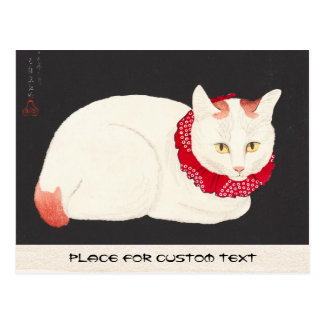 takahashi shotei tama nekko cat portrait ukiyo-e postcard