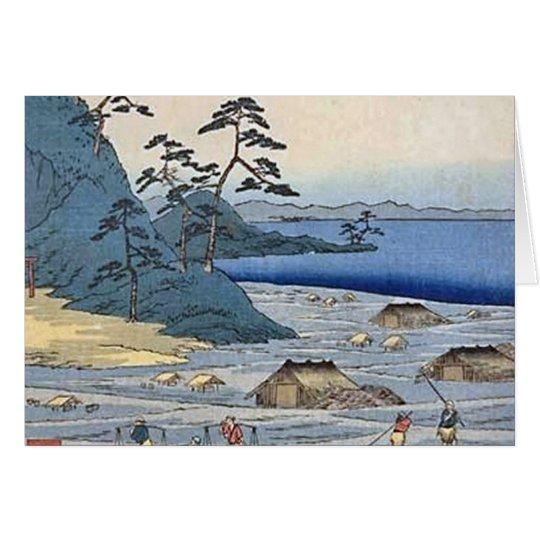 Takatsuyama Iwami Card