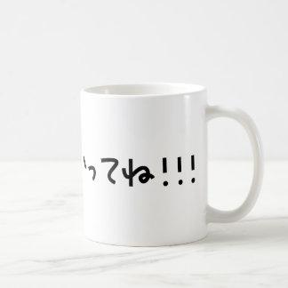 Take it easy! coffee mug