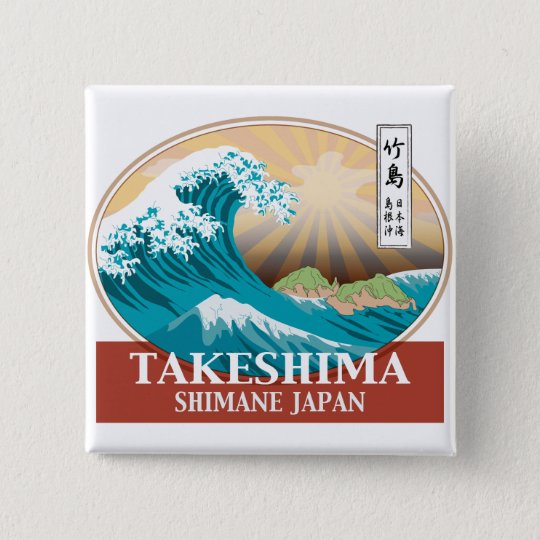 TAKESHIMA HOKUSAI 15 CM SQUARE BADGE