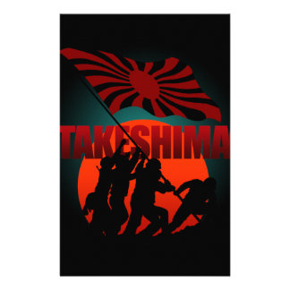 TAKESHIMA recapture