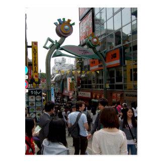 Takeshita-dori Entrance Postcard