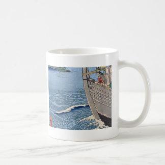 Takibi no Yashiro Oki Coffee Mug