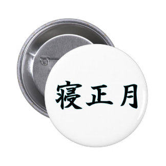 taking a rest for New Year holidays 6 Cm Round Badge