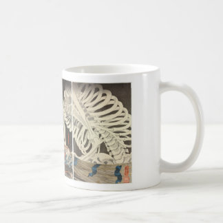 Takiyasha the Witch and the Skeleton Spectre Coffee Mug