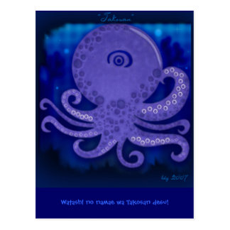 Takosan the purple octopus Postcard