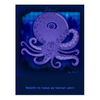 Takosan the purple octopus Postcard