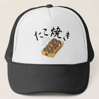 TAKOYAKI(Octopus ball) Trucker Hat