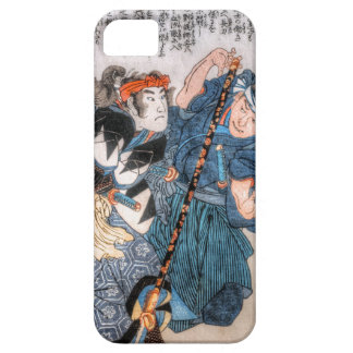 Tales Of The 47 Ronin iPhone 5 Case