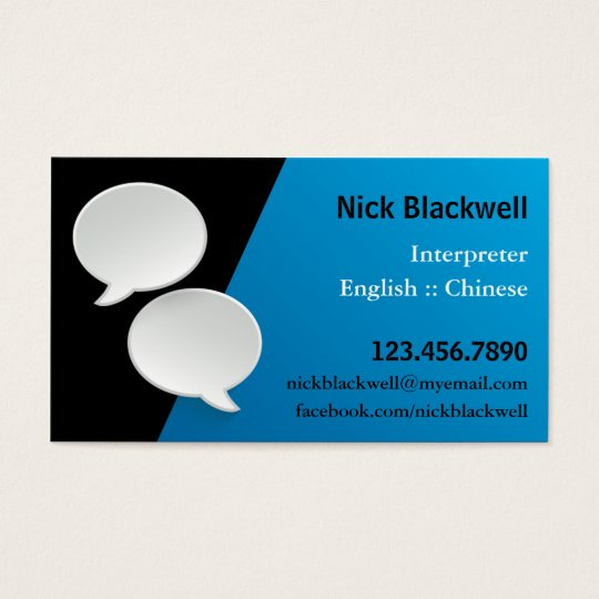 Talking Bubbles Interpreter Business Card