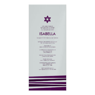 Tallit Bar Mitzvah in Metallic Silver Custom Invites