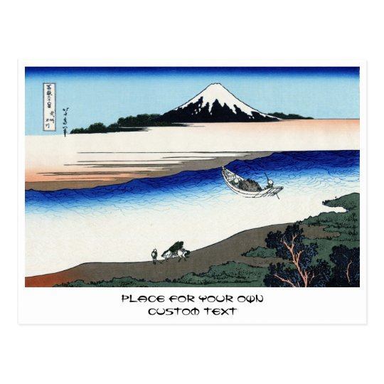 Tama river in the Musashi province Hokusai Postcard