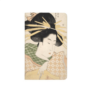 Tamaya uchi shizuka journal