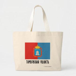 Tambov Oblast Flag Bags