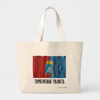 Tambov Oblast Flag Bag