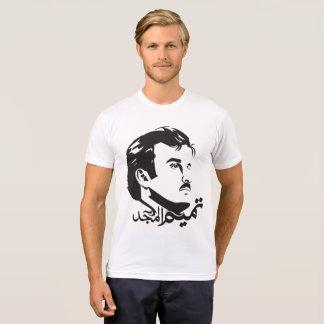 tamim al majid t-shirt