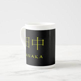 Tanaka Monogram Tea Cup