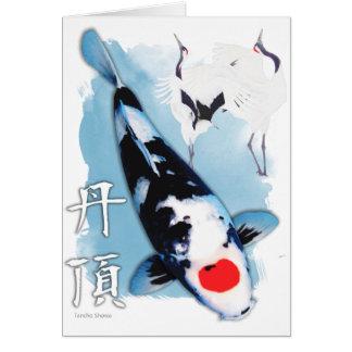 Tancho koi card