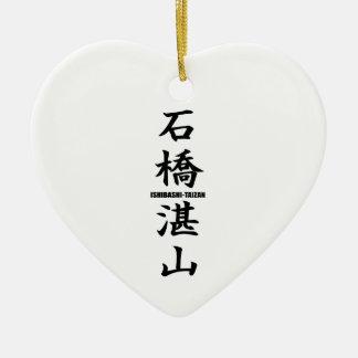 Tanzan Ishibashi Ceramic Heart Decoration