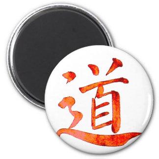 Tao 1 6 cm round magnet