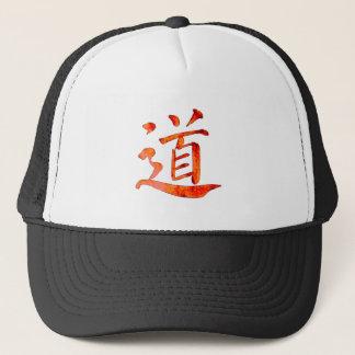 Tao 1 trucker hat