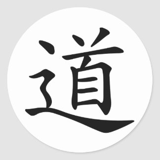 Tao or Dao is the Chinese Word for Way Path Route Classic Round Sticker