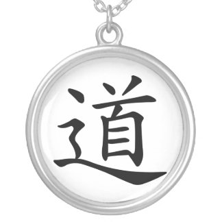 Tao or Dao is the Chinese Word for Way Path Route Silver Plated Necklace