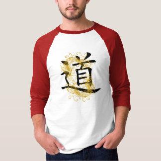 TAO Symbol T-Shirt