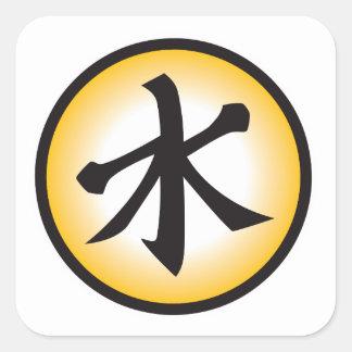 Taoism Religion Square Sticker