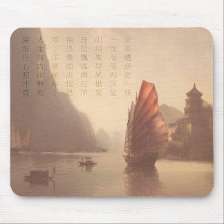 Tapis de souris Poème Chinois