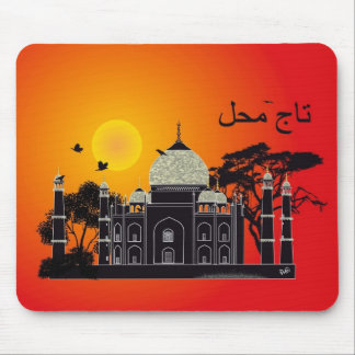 Tasch Mahal India mouse pad 1