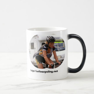 Taste the beautiful side of cycling magic mug